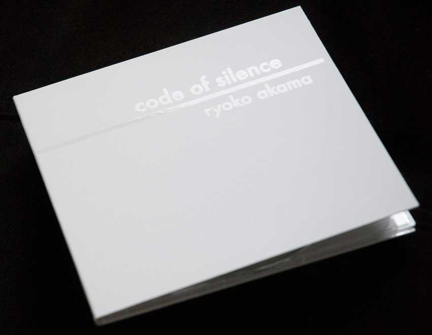code of silence by Ryoko Akama