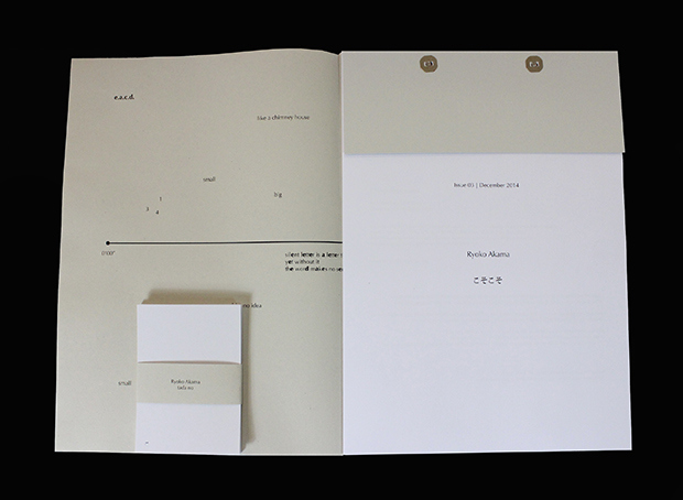 こそこそ / koso koso – a collection of text scores by Ryoko Akama