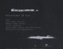 OCTOBERtour