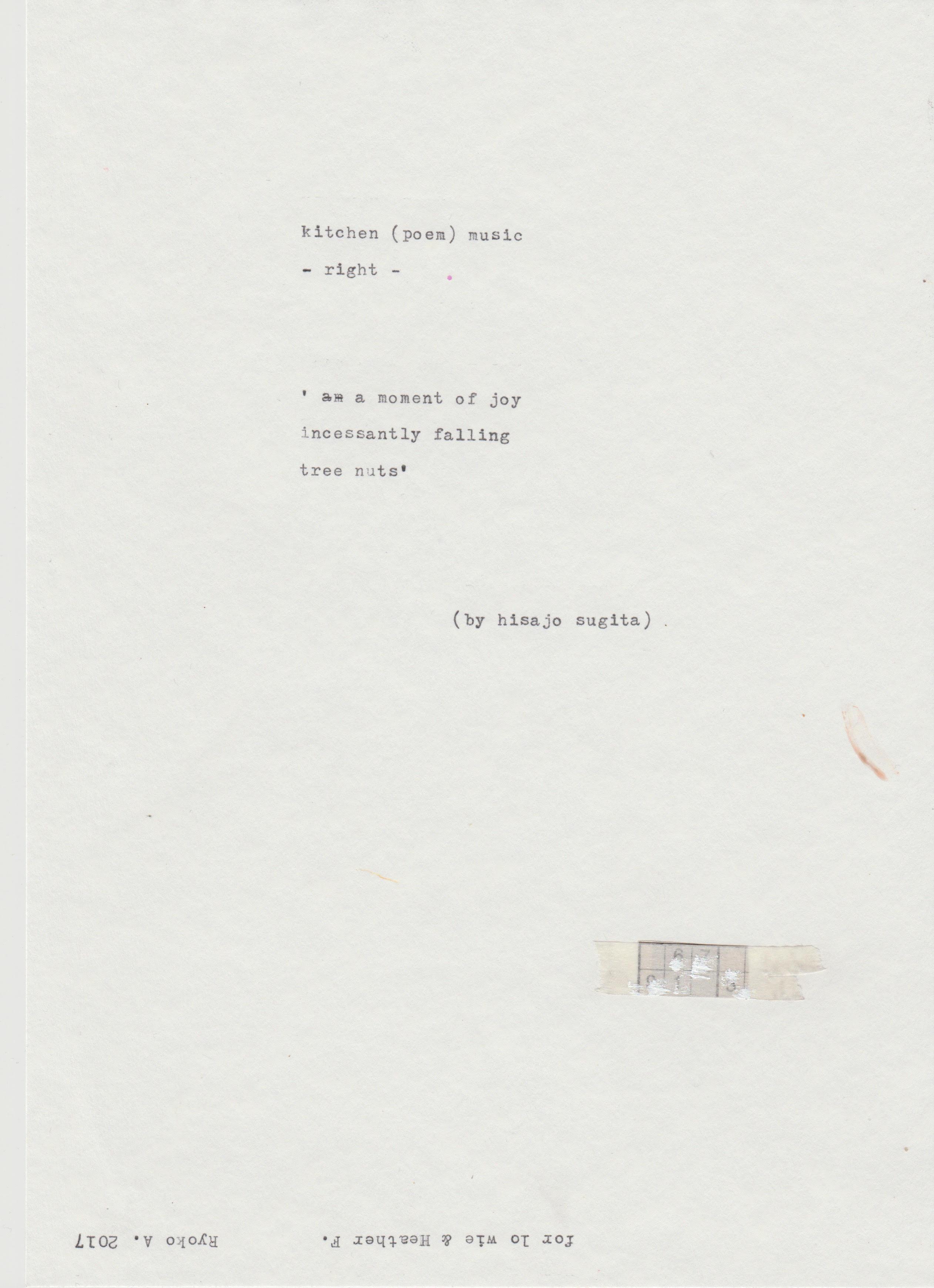 kitchen(poem)music